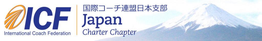 ICFJ_top_banner_3
