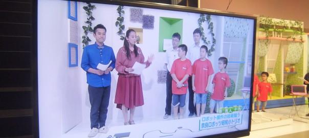 奈良テレビ「ゆうどき!」に出演